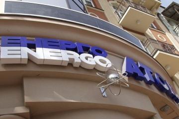 Energoatom y Westinghouse  amplían la cooperación
