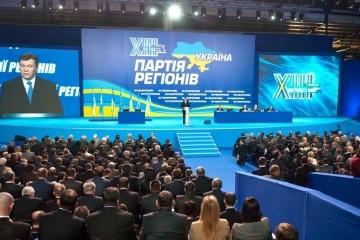 """Черная бухгалтерия: Больше всего """"регионалы"""" потратились на выборы-2012 – СМИ"""