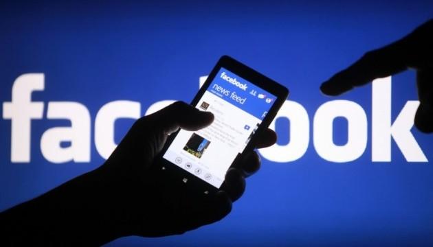 В России Facebook и Twitter советуют стать помойками типа