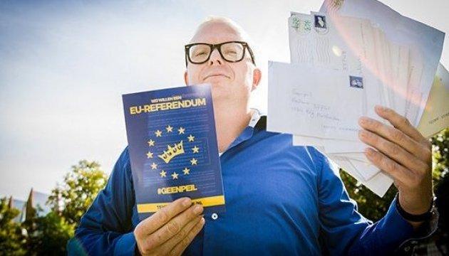 У Нідерландах агітуватимуть сказати Україні «так» у 20 містах