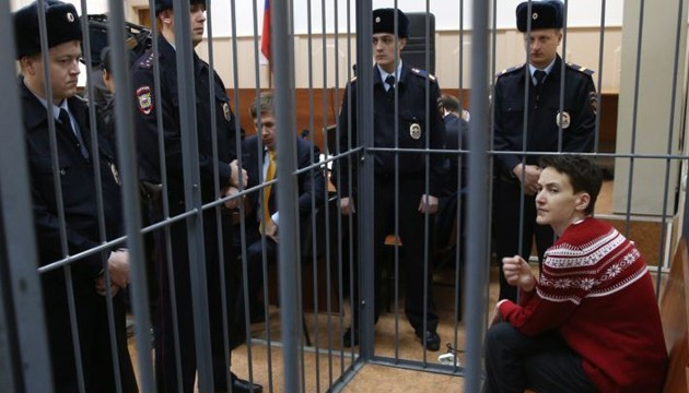 """Справа Савченко: прокурор в суді розповідає про """"музейні"""" міномети """"ЛНР"""""""