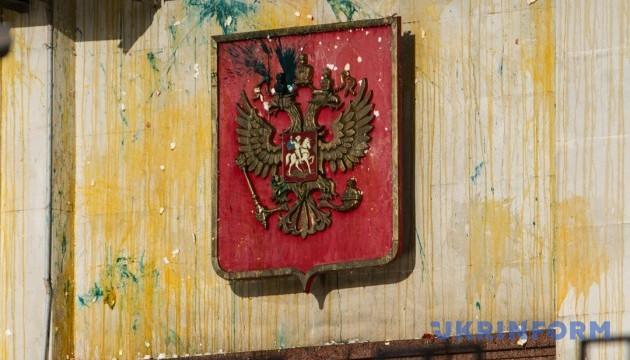 Суд привлек посольство России к делу о вторжении в Украину