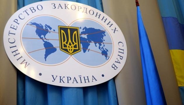 Українських послів за кордоном збирають на нараду в Києві