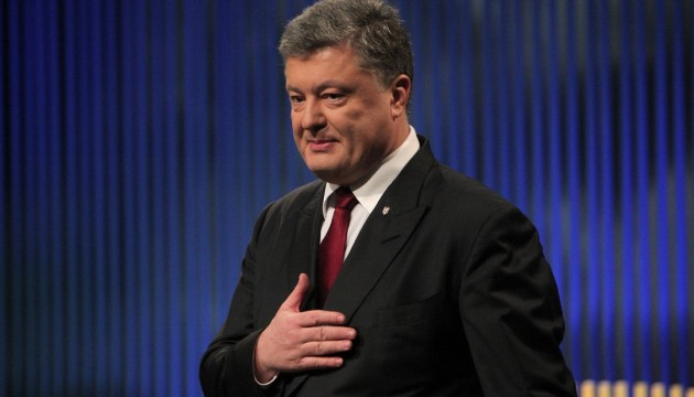 "Президент подякував депутатам за ""безвізові закони"""