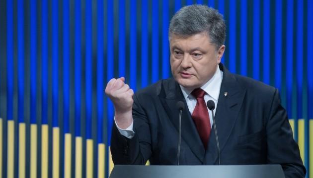 Порошенко: Росія має своїх «солдат» в Європі