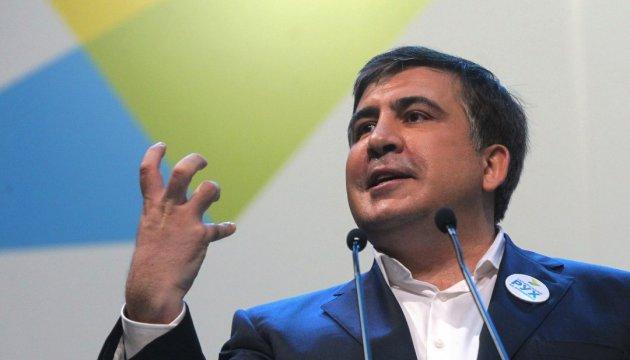 Саакашвили хочет изменить политическую систему в Украине