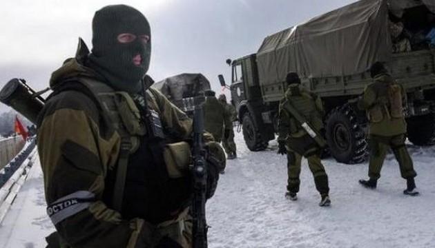 Украина считает