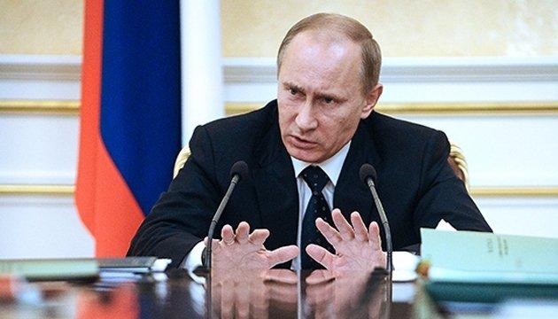 """Путін погрожує відповісти Києву на """"терор"""""""