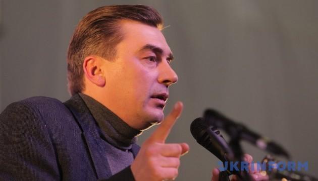 Секретар антикорупційного комітету Ради каже, що сьогоднішнє засідання – нелегітимне