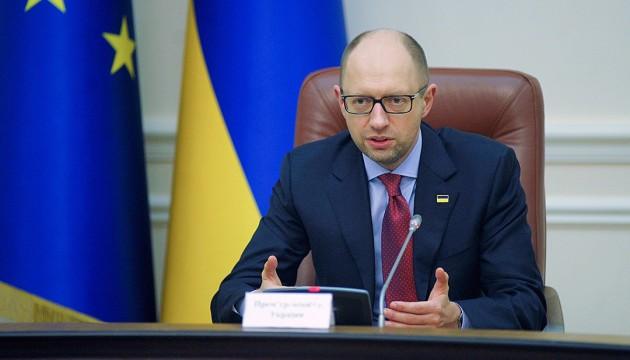 Негативна динаміка ВВП пов'язана із ситуацією на Донбасі - звіт уряду