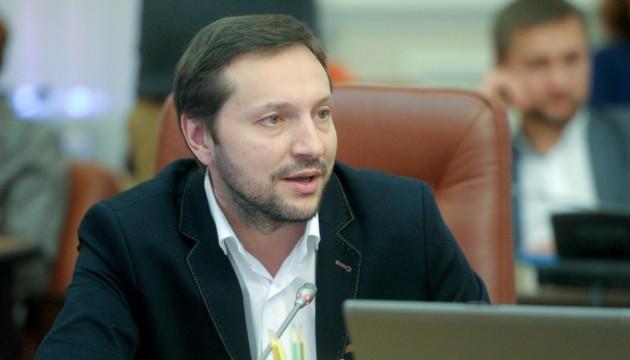 Комітет ВР затвердив план Мінінформполітики на 2016-й
