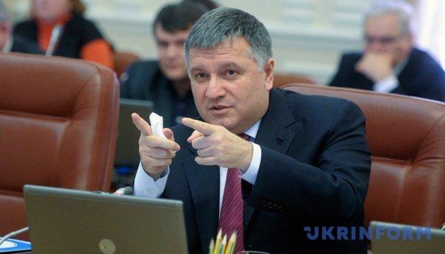 Аваков сказав, кого бачить у кріслі прем'єра