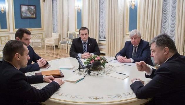 США проведут тренинги для НАБУ и Антикоррупционной прокуратуры – Холодницкий