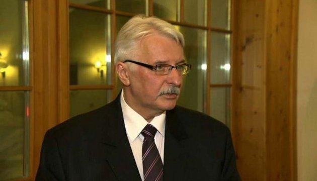 Ващиковский: Сколько еще форматов надо, чтобы Россия прислушалась?