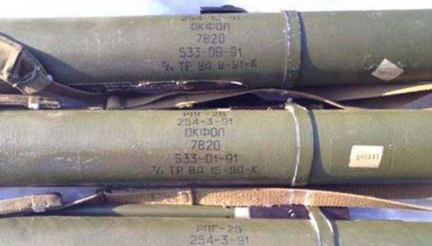 СБУ обнаружила тайник с большим количеством оружия и боеприпасов