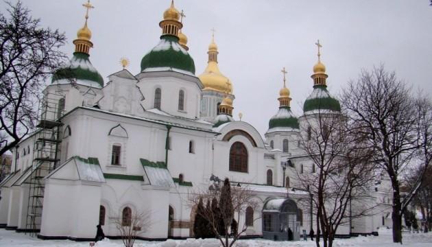 «Софія Київська» знову зводить оборонні мури