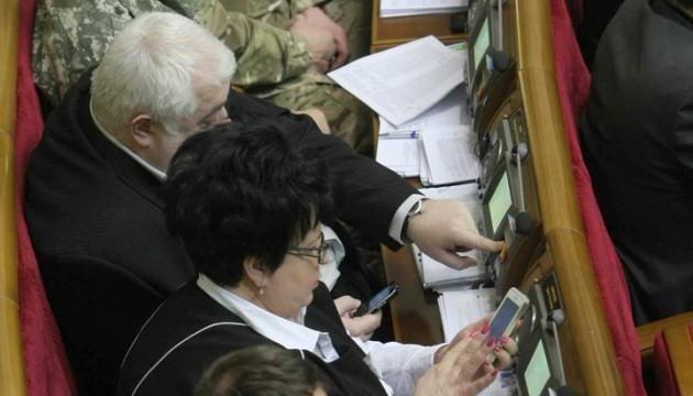 Рада дала військово-цивільним адміністраціям статус юридичних осіб