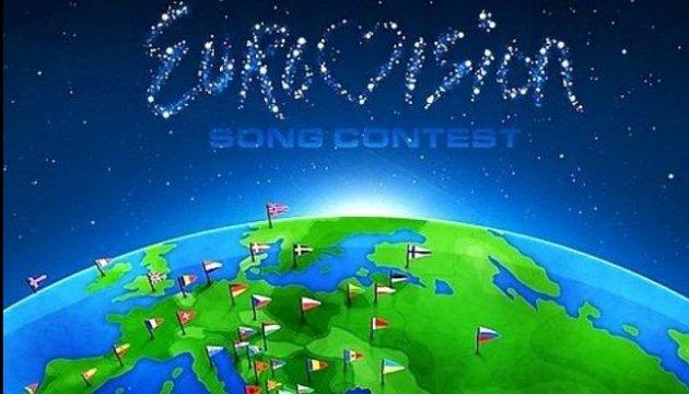 Завтра обиратимуть учасників Євробачення-2016