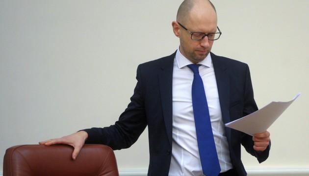 Яценюк збирає спільну колегію МВС і Мін'юсту