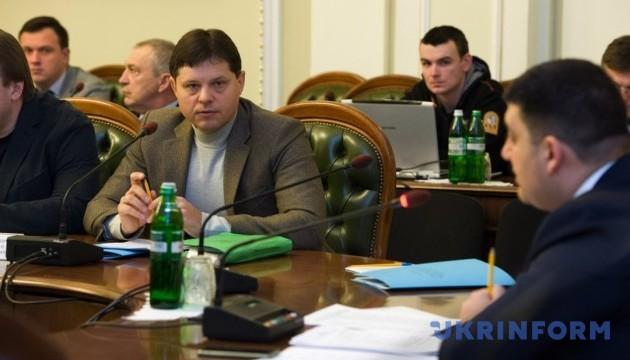 Князевич открестился от законопроекта о выборах на Донбассе