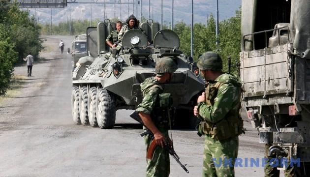 Напад РФ на Грузію був прологом війни проти України - Порошенко