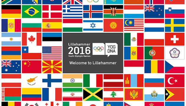 На Юнацьких іграх у Норвегії за Україну виступлять 23 спортсмени