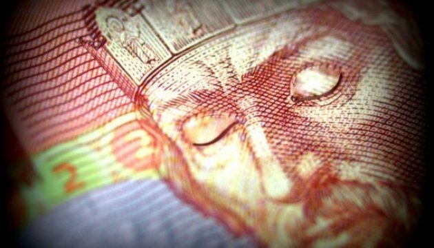 На Закарпатті виявили порушень на 15 мільйонів гривень