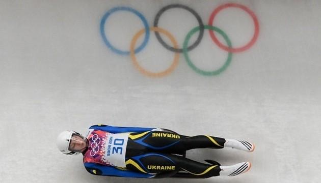 Українські саночники стартують на чемпіонаті світу у Німеччині
