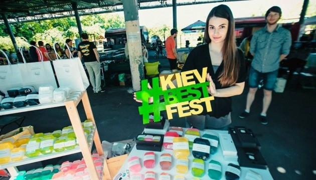 У столиці відбудеться сімейний фестиваль Kiev Best Fest