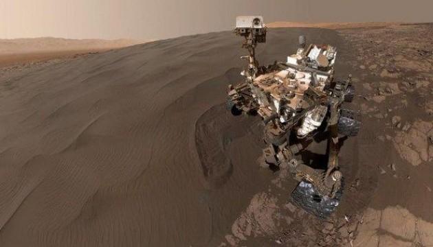 NASA опублікувало селфи марсохода Curiosity