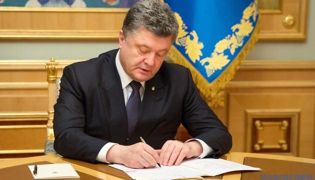 Президент підписав закон про посилення соцзахисту дітей