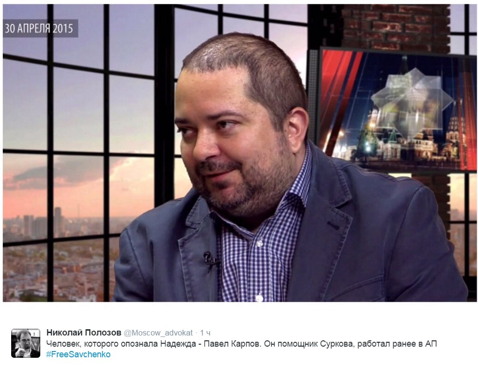 Савченко впізнала свого викрадача — помічника Суркова
