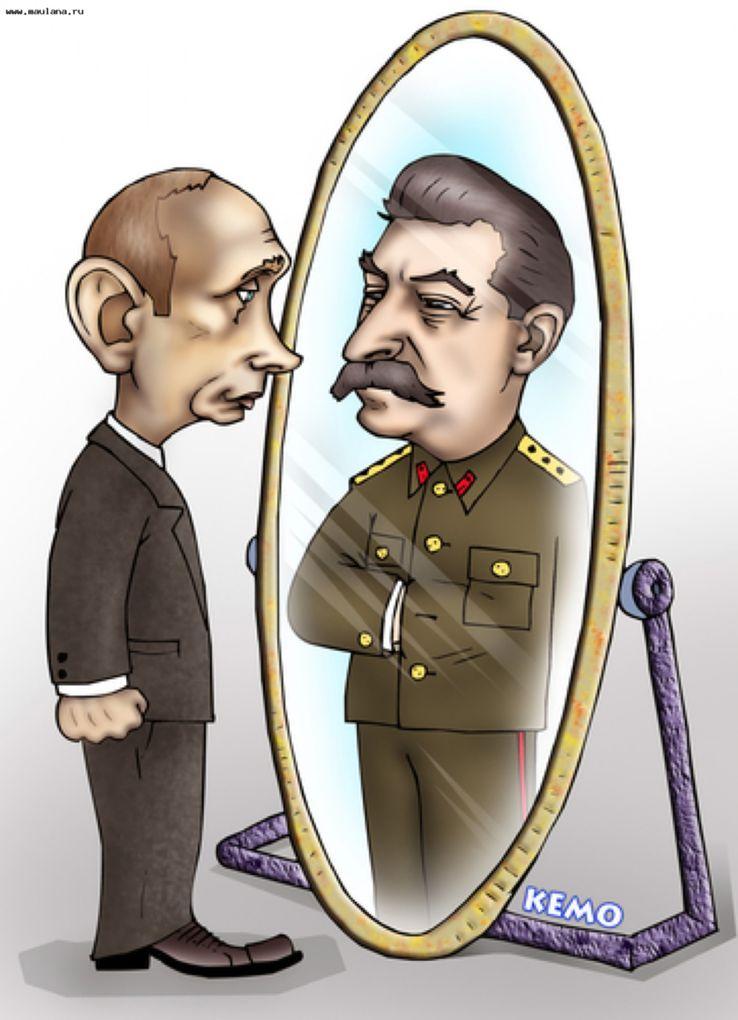 Шарж: maulana.ru