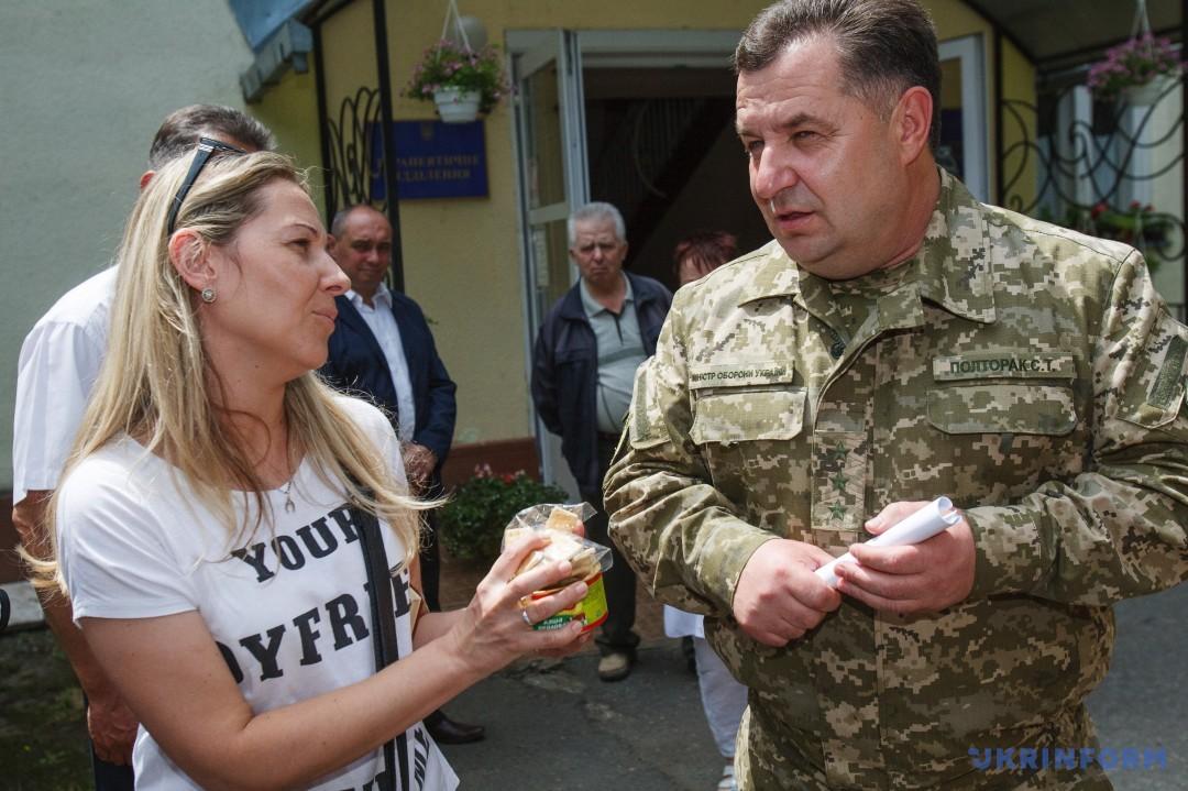 Людмила Бандурчак і Степан Полторак
