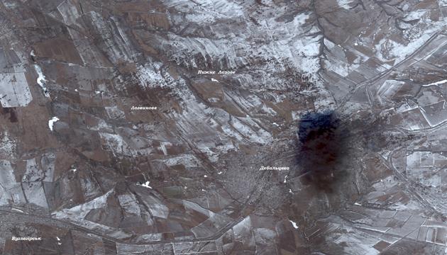 Обстріли Дебальцевого було видно навіть із супутника. Фото: rnbo.gov.ua