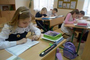 Навчання без зубріння: Міносвіти шукає нові підходи до школярів