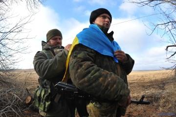 Бійці з передової привітали українців напередодні річниці незалежності