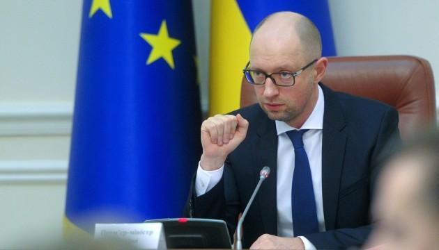 Яценюк: Уряд працюватиме єдиною командою