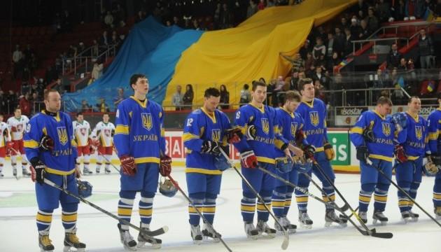 Українські хокеїсти починають шлях на Олімпіаду-2018