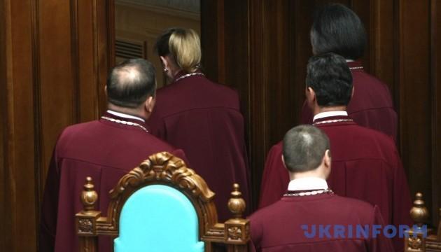 ВР оскаржила поновлення Пасенюка на посаді судді КСУ