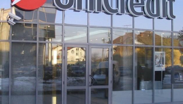Альфа-Банк и Укрсоцбанк заявили об объединении акционеров
