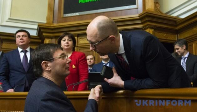 Яценюк розповів депутатам, як поборов корупцію