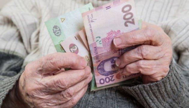 Донецкая ОВГА: Пенсии профинансированы на 100%