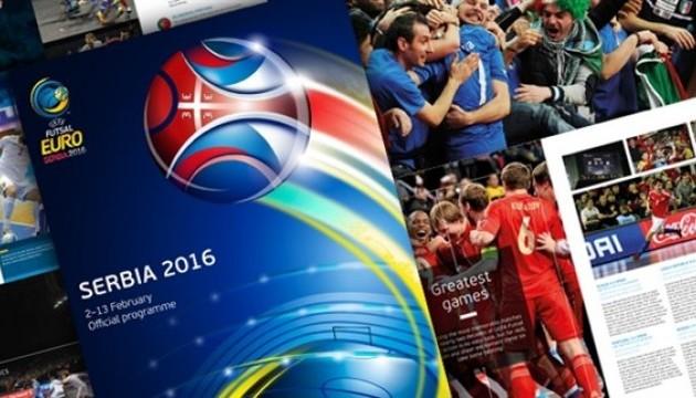 У Сербії стартує чемпіонат Європи з футзалу