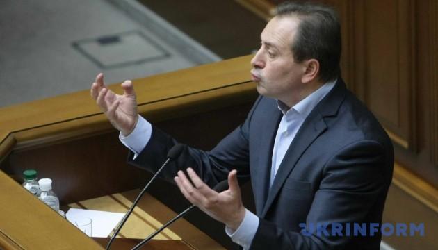 Томенко таки вийшов із президентської фракції. Без допомоги СБУ