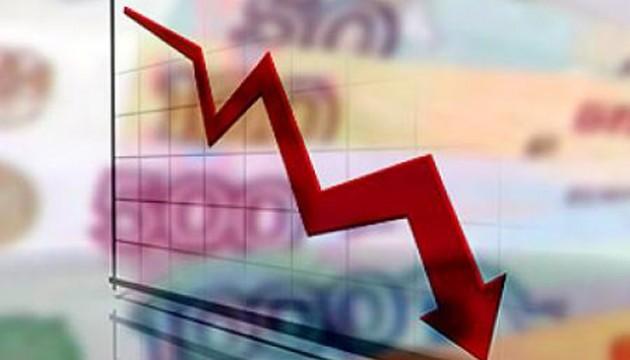 Fitch резко ухудшило прогноз по российской экономике
