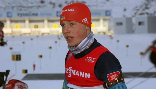 Український біатлоніст запізнився на естафету і позбавив команду медалі