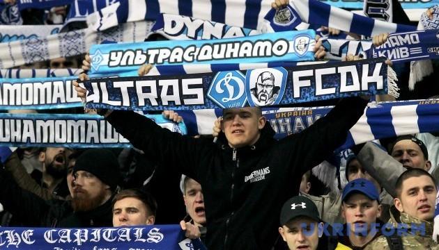 """УЄФА: Матч """"Динамо"""" - """"Манчестер Сіті"""" пройде з глядачами"""