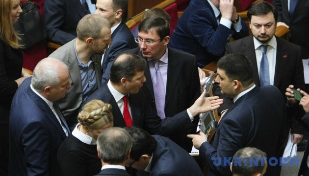 Луценко про коаліцію: юридично вона ще жива