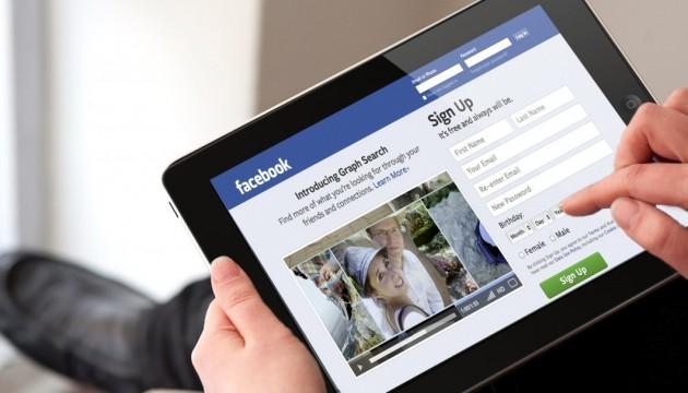 Facebook втричі збільшила прибуток